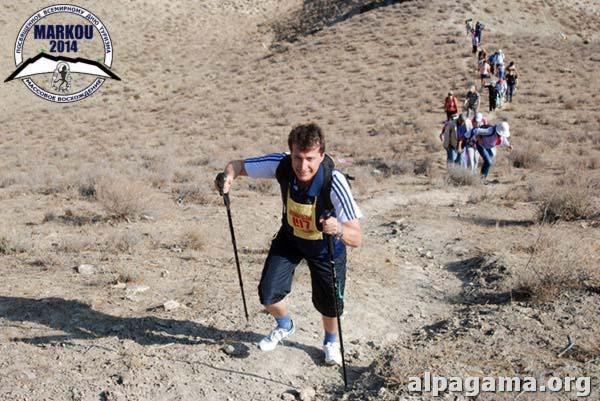 Высотный марафон в Гёкдере
