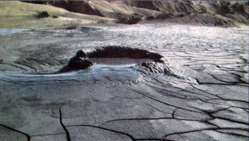 Сопка южного склона вулкана Акпатлавук
