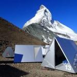 Временный алюминиевый базовый лагерь под ребром Хернли