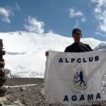 Флаг альпклуба «Агама» на Памире