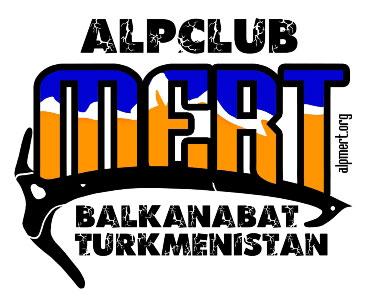 Эмблема Альпклуб МЕРТ