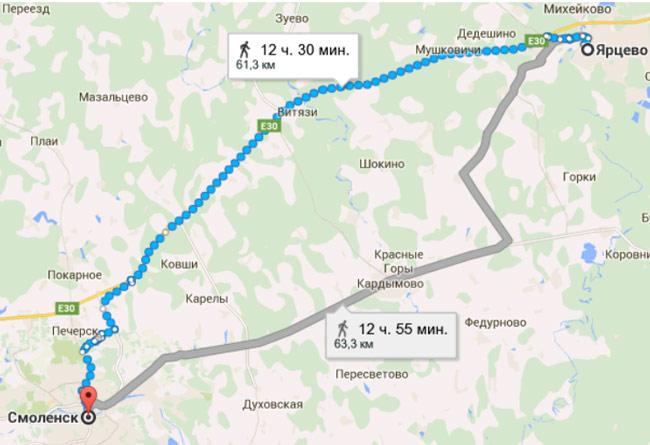 Как туристы в Смоленск ходили