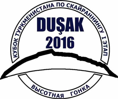 dushak_2016_logo