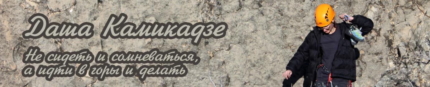 Alpagama.org