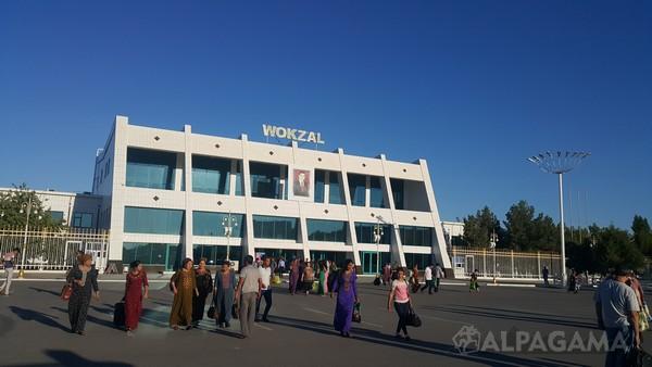 Туркменабат железнодорожный вокзал
