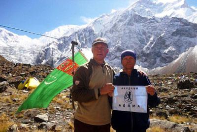 Впервые в Гималаях