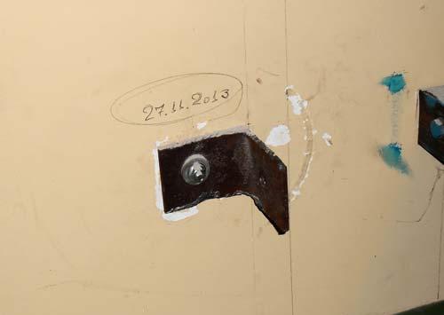 Дата установки первого анкера новой стены