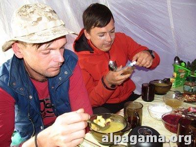 Первый завтрак на 4000. Вадим и Карен