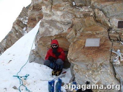 Четвертый лагерь (6400 метров). Вадим