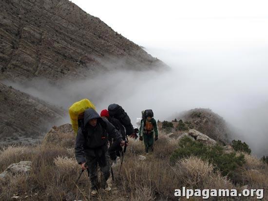 Мы уходим в горы (песня)