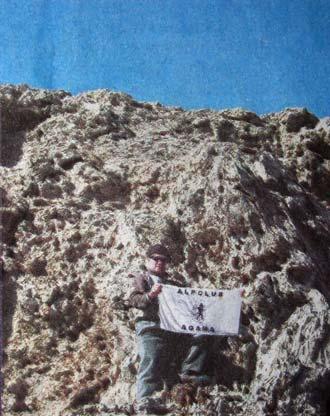 Вулкан Карабурун