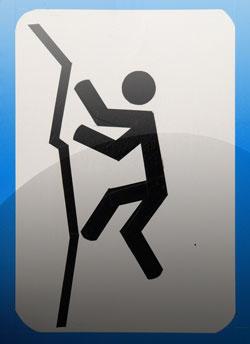 Осенние открытые соревнования в многоборье по скалолазанию Альпинистского Клуба «АГАМА»