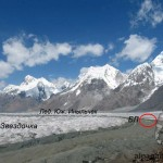 Вид на Базовый лагерь и ледники