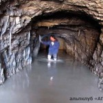 Пещера Капкотан