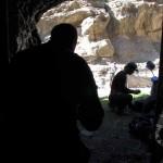 Пещера Промежуточная