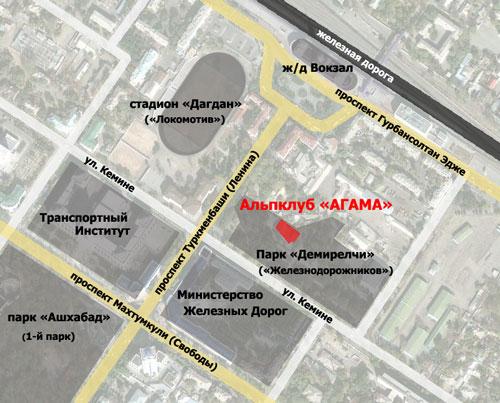 Схема расположения Альпклуба АГАМА