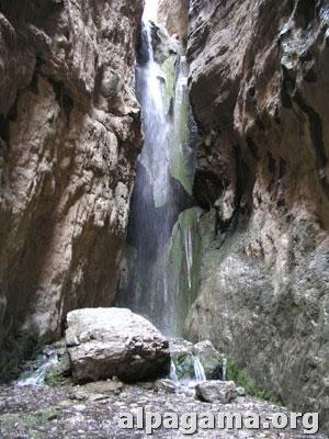 Водопад Умбар