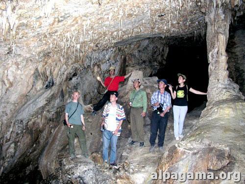 Один из залов пещеры Кап-Котан