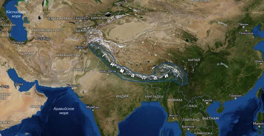 Гималаи на карте мира