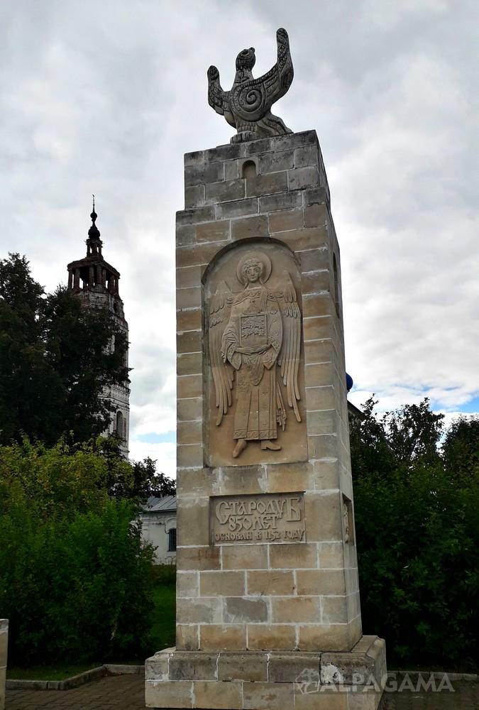 Стела к 850-летию города Стародуб