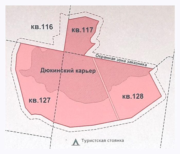 Схема Дюкинского заказника