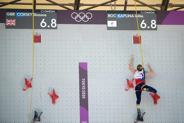 Вторая попытка Юлии Каплиной. Олимпиада в Токио (фото: Леонид Жуков)