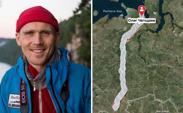 Турист из Уфы Олег Чегодаев закончил одиночный непрерывный поход по всему Уральскому хребту с юга на север